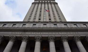 A view looking up at the Thurgood Marshall US Courthouse in New York